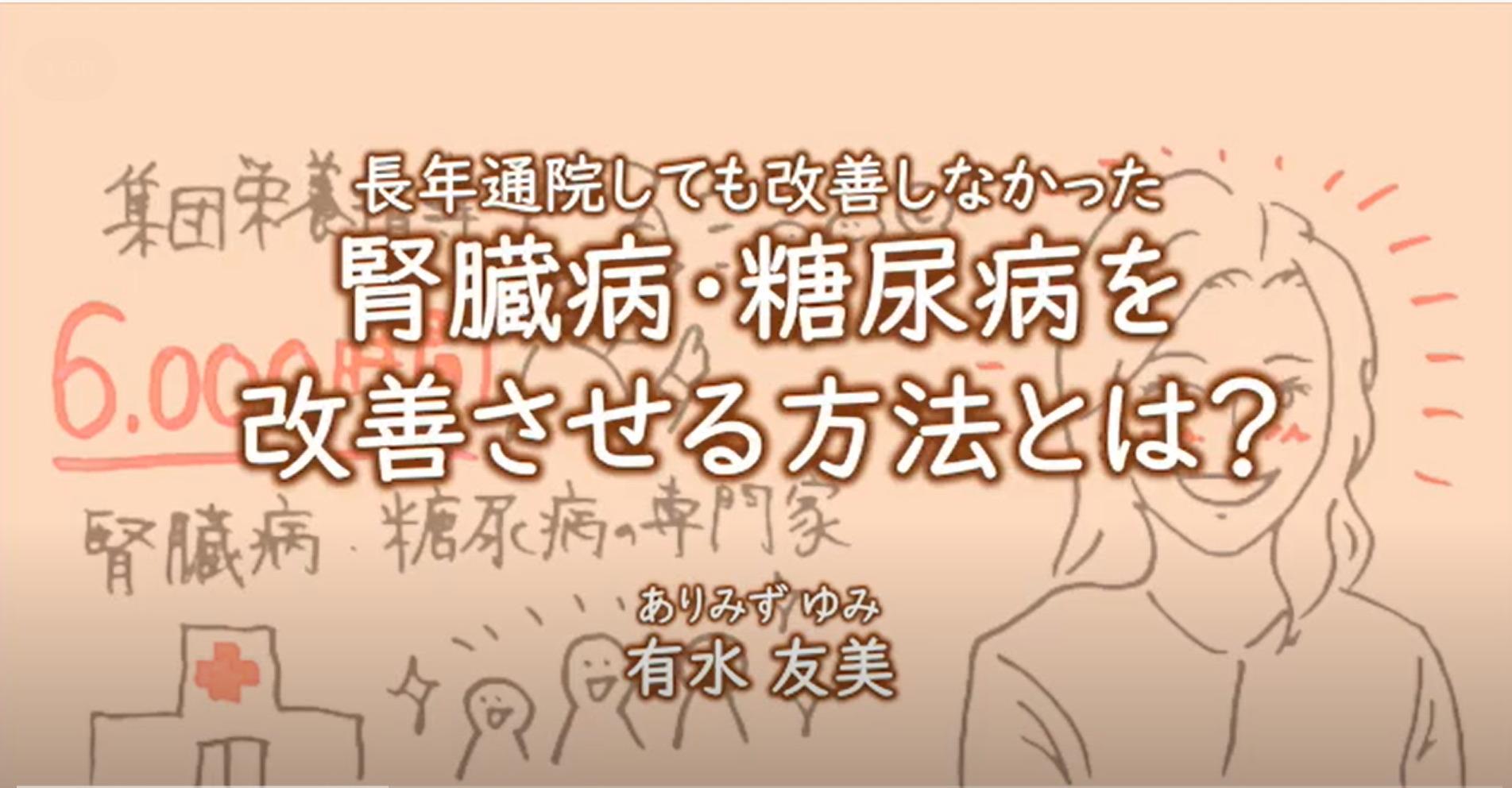 """ありみずゆみがわかる!?""""お絵描きムービー""""完成のお知らせ"""